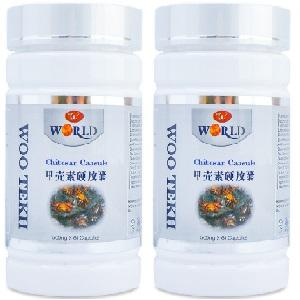 Foto: Multi Vitamin Tablet Wootekh