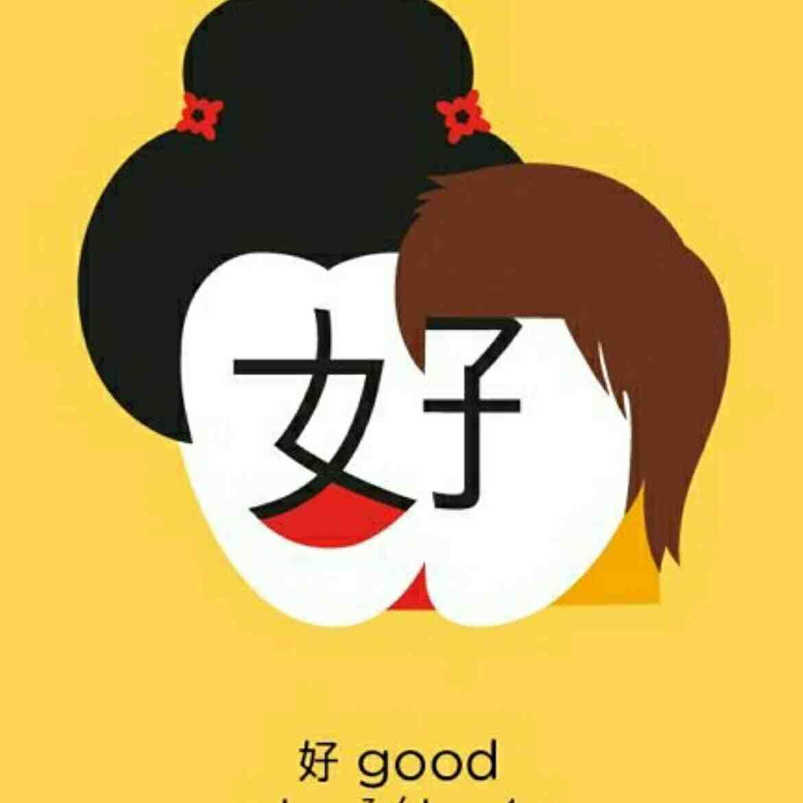 Foto: Belajar Bahasa Mandarin Dan English