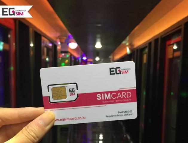 Foto: Jual Sim Card Korea