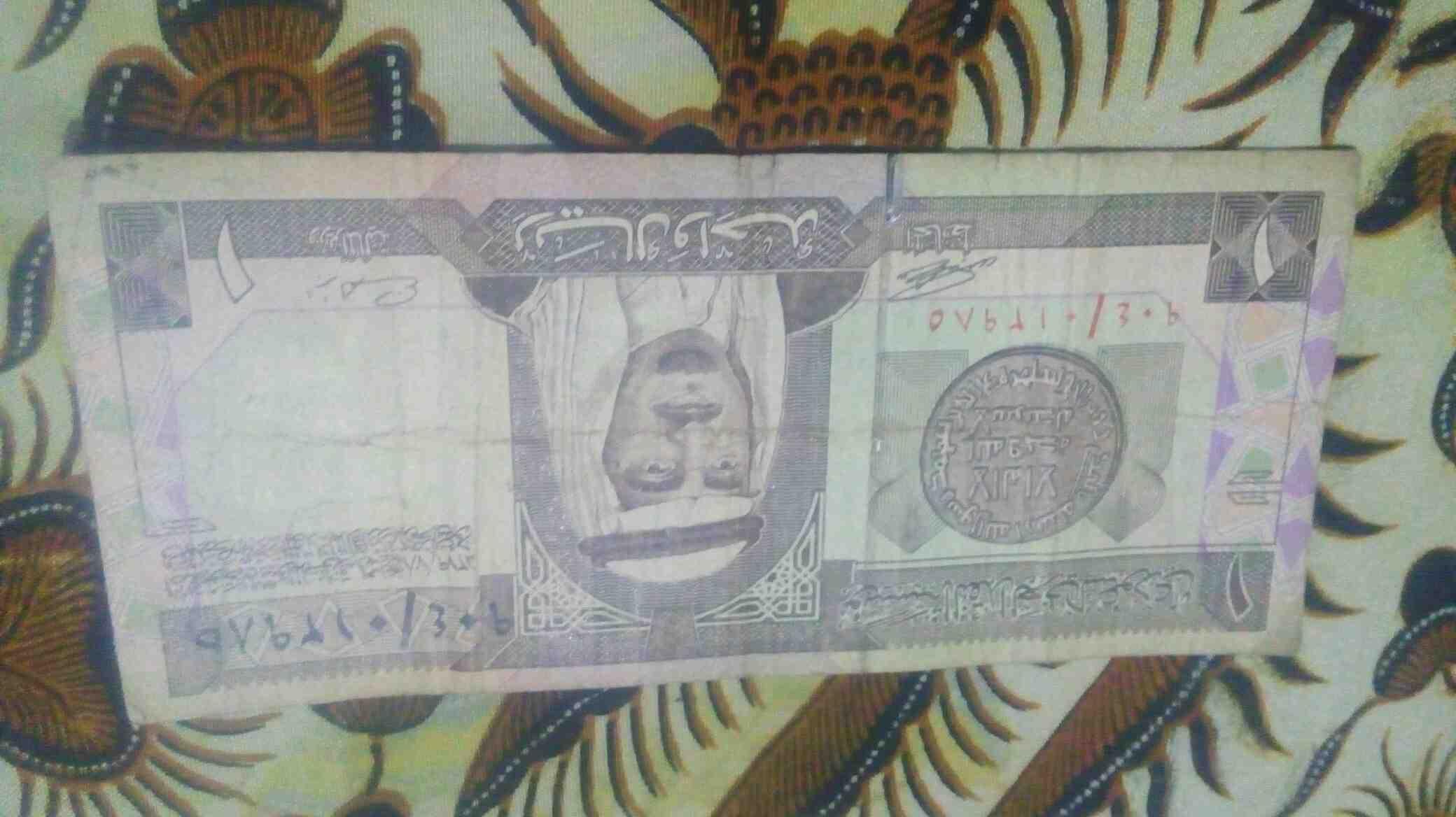 Foto: Uang Arab One Riyal