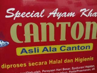 Foto: Ayam Canton Asli (Asli Ala Canton)